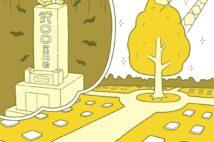 リーズナブルな樹木葬 合祀型なら1人10万円のケースも