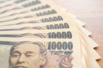宝くじの当せん者 10万円以上は2分に1人誕生、億万長者は年間283人に