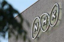 <独自>NHK受信料、恒久的に値下げ義務付け 剰余金充当…総務省、法令改正へ