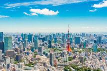 東京23区、中古マンション価格相場が安い駅ランキング 2021年版