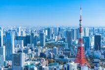 東京23区の家賃相場が安い駅ランキング 2021年版