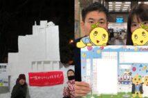 大好きすぎて移住した! 『水曜どうでしょう』の札幌、ふなっしーの船橋へ