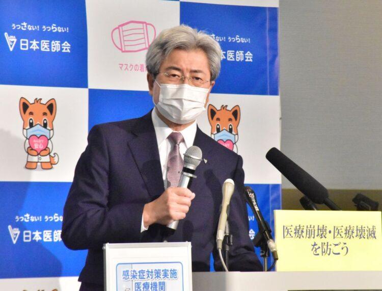 中川俊男・医師会会長の会見については賛否両論が巻き起こった(時事)