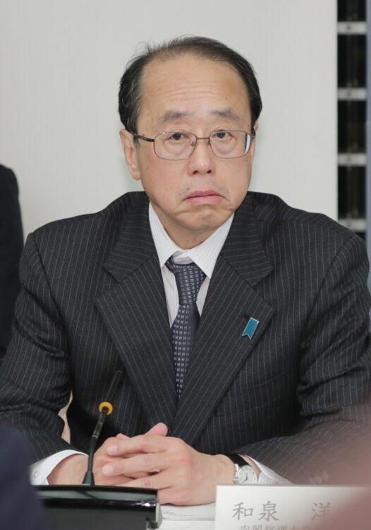 首相補佐官の和泉洋人氏と大坪氏は「お泊り海外出張」がすっぱ抜かれた(時事通信フォト)
