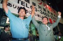 江本氏、アントニオ猪木氏が参院選に打って出た当時、まだまだアスリート議員は好奇の目で見られた(時事)