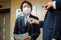 橋本聖子・組織委会長はまだこれから信頼を得ていく必要がある(時事)