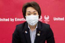 五輪組織委会長就任の橋本聖子氏 後ろ向きから一転、引き受けた理由