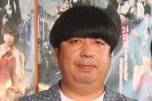 芸人・日村勇紀は元NHK神田愛花アナと結婚(時事通信フォト)