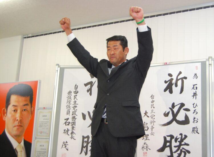2010年から参議院議員の石井浩郎氏(時事通信フォト)