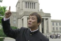 2001年に参議院議員となった大仁田厚氏