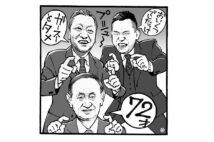 """急遽、太田と高田の""""爆笑大問題""""が誕生"""