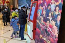 中国の春節映画が記録的大ヒット、日本が舞台の映画が好調