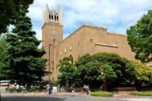 共通テストを利用した入試改革などの影響もあり、大幅に志願者数を減らした早稲田大学(時事通信フォト)