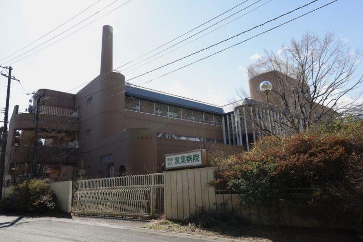 福島県大熊町の双葉病院(2021年2月23日撮影)