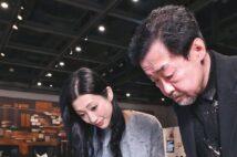重要文化財『駿河版銅活字』1606~1616年、徳川家康が遺した銅活字。展示室内には駿河版小活字も展示されている