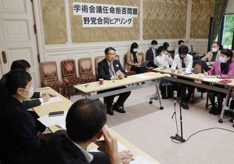 学術会議問題で野党のヒアリングを受けた前川元次官(時事通信フォト)