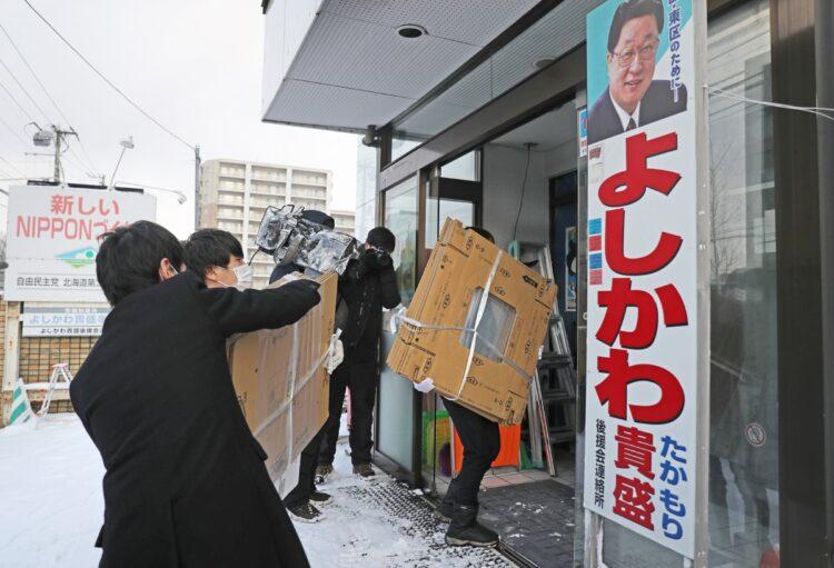 吉川貴盛・元農水相も疑惑発覚直後に緊急入院(時事通信フォト)