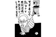 春風亭昇太の魅力が光る独演会(イラスト/三遊亭兼好)
