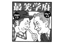 宮藤官九郎との思い出