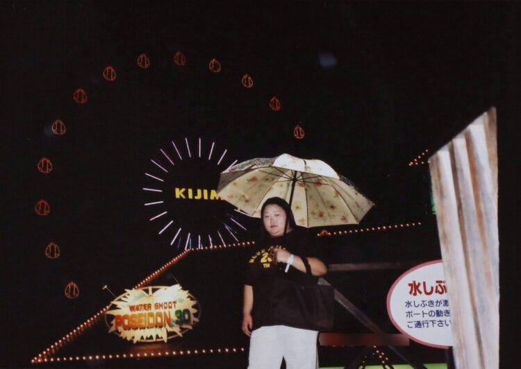 赤堀恵美子結婚前画像