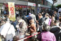 毎年多くの人が売り場に行列をつくる年末ジャンボ宝くじ(時事通信フォト)