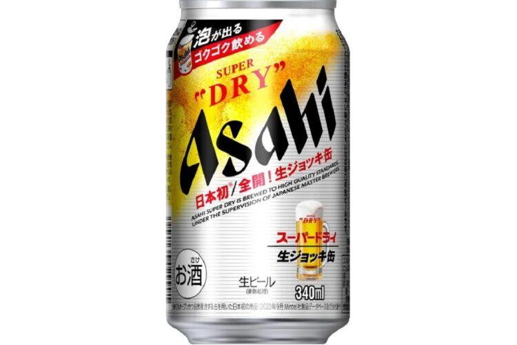 『アサヒスーパードライ 生ジョッキ缶』340ml、アルコール分5%