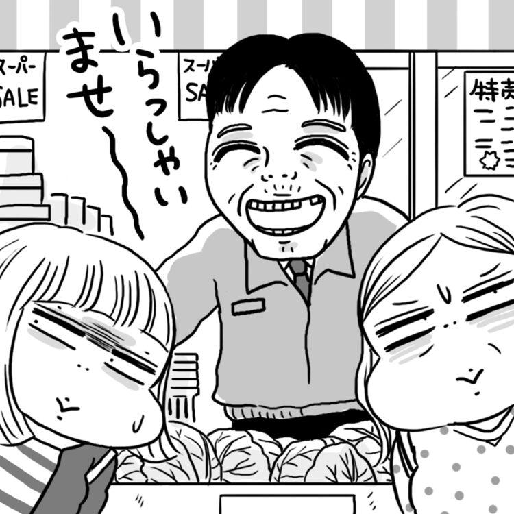 イラスト/腹肉ツヤ子