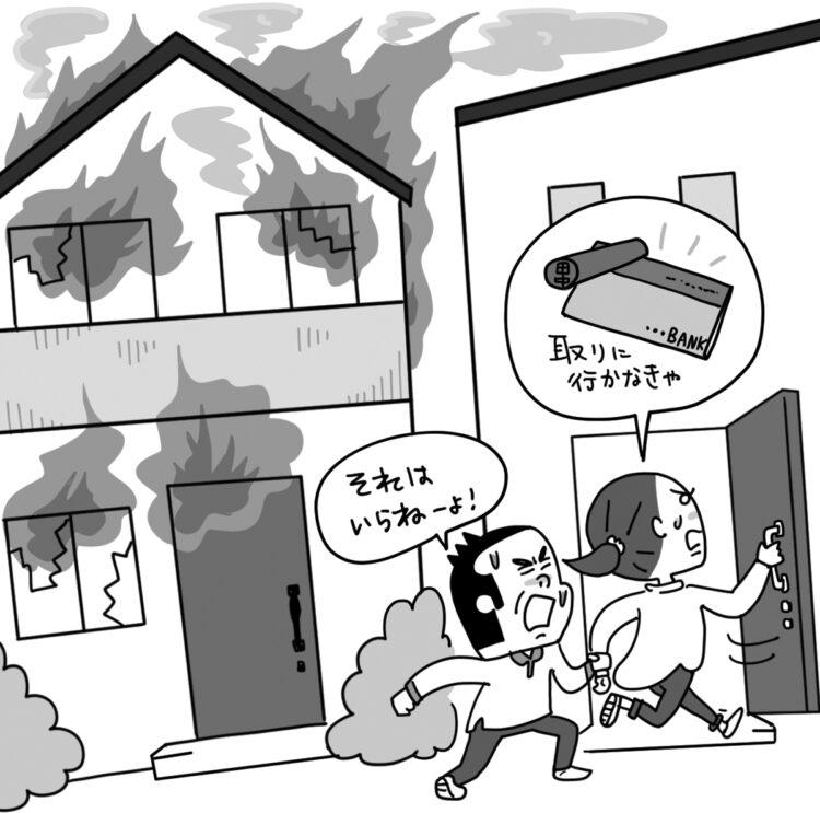 隣の家が火事になったら、持ち出すべきものは?
