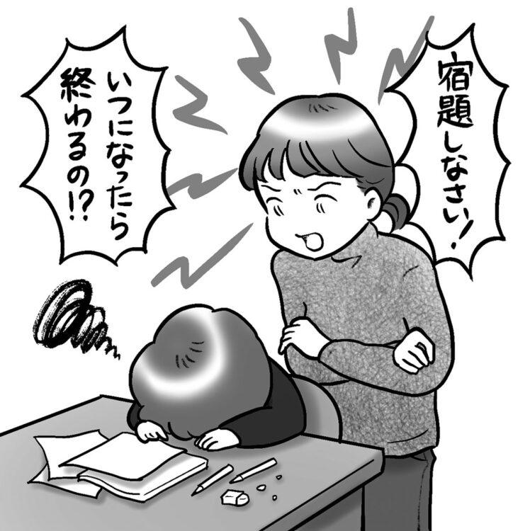 何気ない声かけが子供のストレスに(イラスト/たばやん)