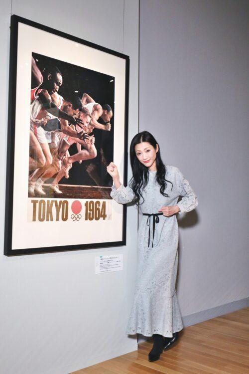 1962年、『東京オリンピック第2号ポスター』の前にて(オリンピック東京大会組織委員会。デザイン:亀倉雄策、フォトディレクション:村越襄、写真:早﨑治)