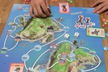 2018年に発売されたボードゲーム「独島守備隊」