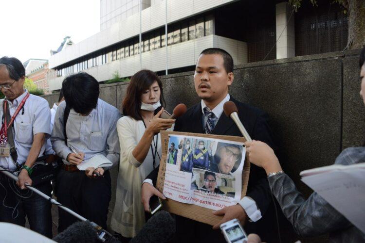 東京高等裁判所で控訴審初公判が開かれた2019年9月26日、ハオさんは澁谷被告の写真を掲げてメディアの取材に応じた。
