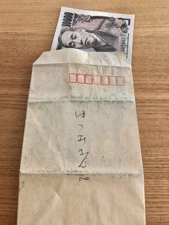 お給料を入れた封筒には、「はつみさんへ」と必ず直筆で