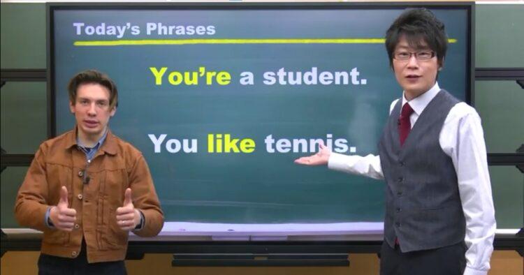 東進オンラインの中1英語の授業例(大岩秀樹先生、ニック・ノートン先生)