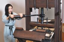 『木製手引き印刷機(複製)』原資料所蔵:プランタン・モレトゥス博物館(※印刷実演は現在休止中)