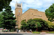 「早大+慶大」合格者ランキングトップ30 志願者大幅減でも増やした学校は?