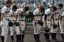 PL学園野球部の復活は夢のまた夢 「入試倍率0.09倍」の現実