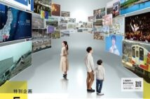 「あの日」から10年 日本科学未来館の「震災と未来」展で防災・減災を学ぶ