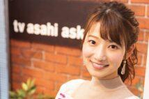 安藤萌々アナの「就活ノート」にはどんな内容が?