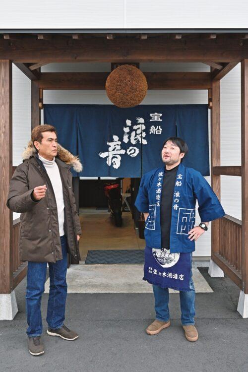 石原良純氏が東北の4つの酒蔵を訪問、それぞれの10年間と今を追う