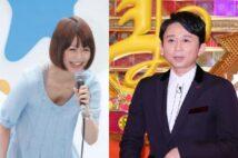 夏目三久と結婚の有吉弘行 5年前、交際否定時に実母が記者に語ったこと