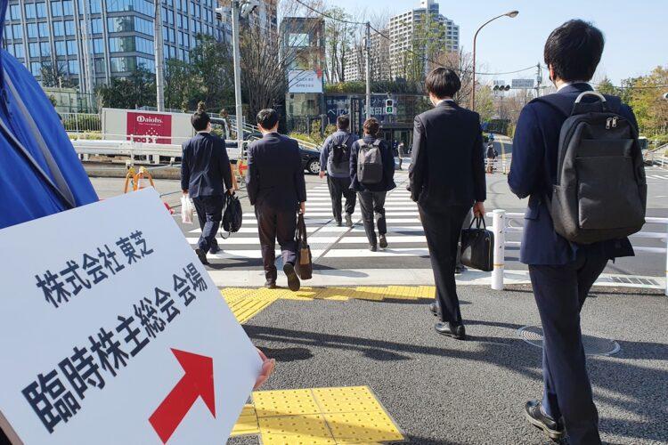 3月18日に開かれた東芝の臨時株主総会(時事通信フォト)