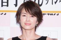 吉瀬美智子セレブ離婚の背景 義母の葬儀も行かず…夫婦にできた溝
