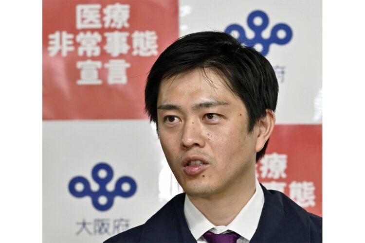 吉村洋文・大阪府知事への批判が続出(写真/共同通信社)