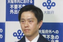 舛添要一がバッサリ「#吉村知事はテレビ出ないで仕事しろ」