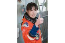 山崎直子氏が語る宇宙開発「宇宙に行くこととは、地球を知ること」