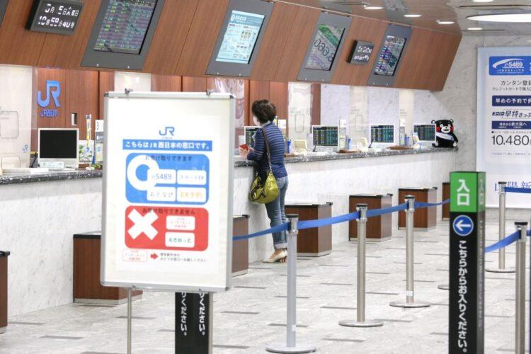 2年続けて「楽しくない」GWが訪れようとしている日本(2020年5月の博多駅/時事通信フォト)