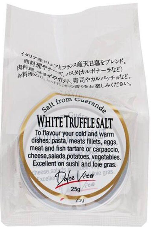 希少食材・白トリュフの香りが華やかな『イタリア 白トリュフソルト』