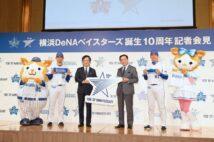 横浜DeNAベイスターズ誕生10周年で、三浦大輔新監督を迎えたが…(時事通信フォト)