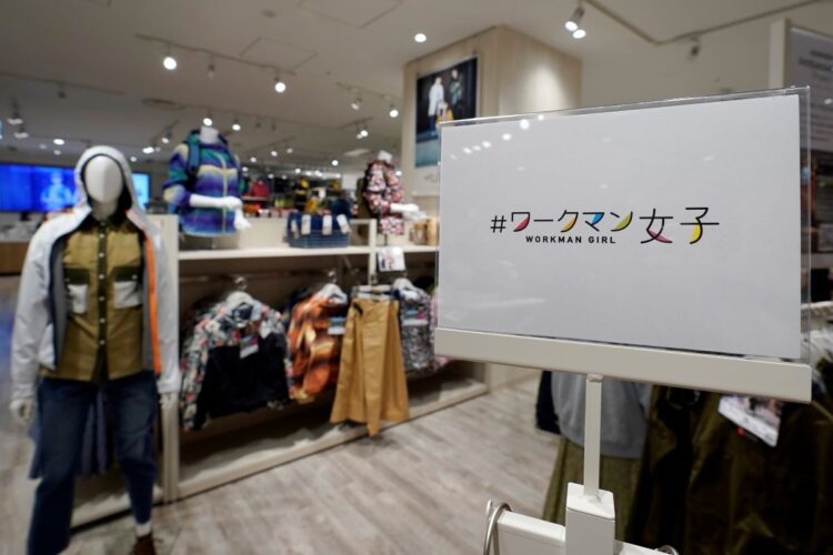 昨年10月の初出店以降、店舗数を増やす新業態「ワークマン女子」(時事通信フォト)